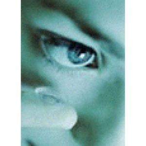 Weflex 55 Kontaktlinsen
